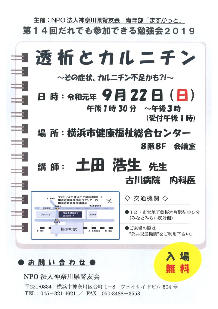 http://kanajin.com/sche/schedata/852.jpg